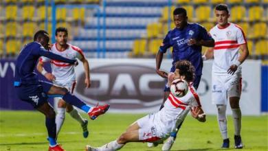 مشاهدة الزمالك وبيراميدز بث مباشر اليوم الدوري المصري 2021