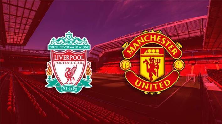 بث مباشر ليفربول ومانشستر يونايتد اليوم 5 مايو 2021