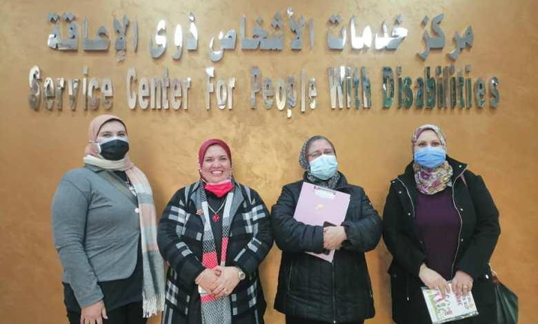لدعم ذوي الإعاقة .. مراكز في 5 جامعات حكومية مصرية