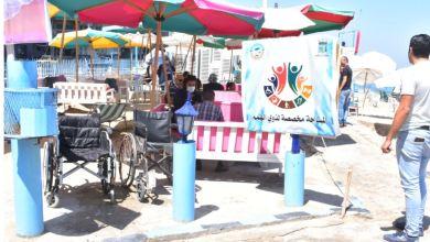 استقبال ذوي الاحتياجات الخاصة بشاطئ المندرة المجاني بالإسكندرية (صور)