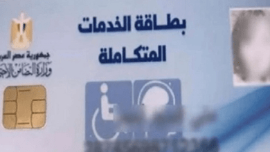 بطاقة الخدمات المتكاملة .. وزارة التضامن تعلن موعد فتح المرحلة الثانية رسميًا