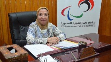 رئيس اللجنة البارالمبية المصرية أبطال رياضة ذوي الإعاقة في مصر متميزين عالميًا