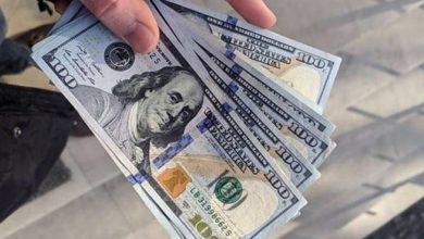 سعر الدولار مقابل الجنيه اليوم 23 يونيو 2021