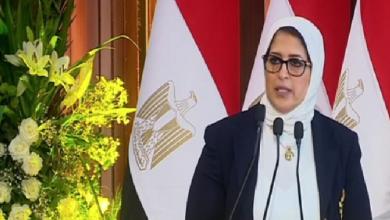 وزيرة الصحة : انطلاق المبادرة الرئاسية للكشف عن الأمراض الوراثية لحديثي الولادة