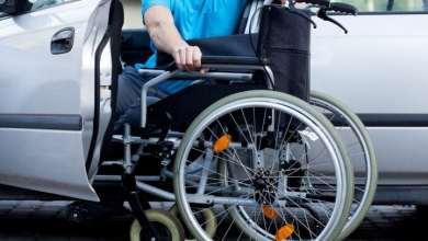 شروط الحصول على قرض سيارة لذوي الإعاقة من بنك ناصر الاجتماعي
