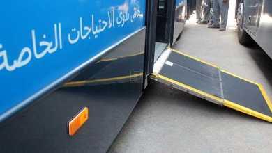 وسائل النقل العام لذوي الاحتياجات الخاصة بالإسكندرية مجانًا
