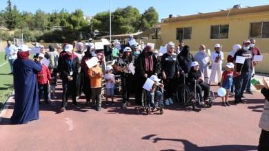 انطلاق العام التأهيلي الجيد للأشخاص ذوي الإعاقة بسلطنة عمان