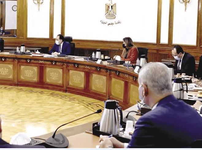 قرارات مجلس الوزراء خلال اجتماع اليوم 13 أكتوبر 2021