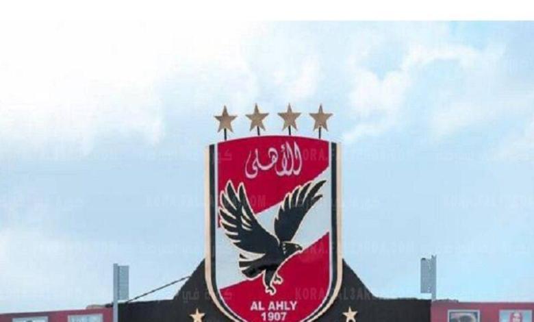 موعد مباراة الأهلي وبطل النيجر وقائمة الفريق للقاء