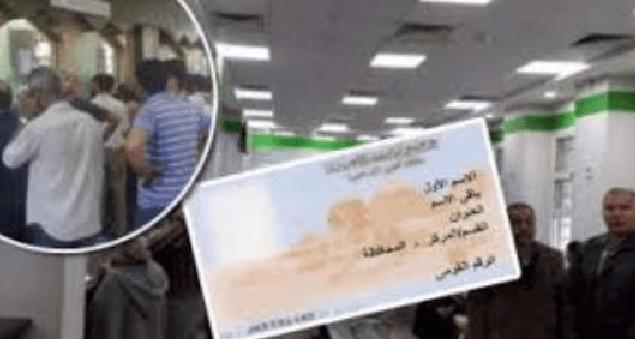 وزارة الداخلية: استخراج بطاقة الرقم القومي بالمجان في 8 محافظات.. تعرف عليها