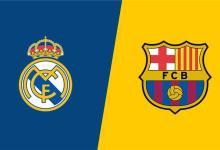 بث مباشر برشلونة وريال مدريد اليوم الأحد 24 أكتوبر .. مشاهدة الآن