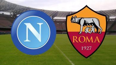 بث مباشر روما ونابولي اليوم الاحد 24 أكتوبر 2021 .. مشاهدة الآن