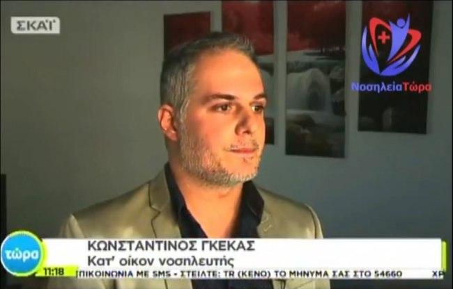 nosileiatora-skai-sun-screenshot