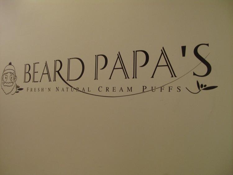 Beard Papa's