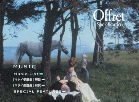 [ Nostalghia.com   The Topics :: Tarkovsky's THE SACRIFICE - Soundtrack ]