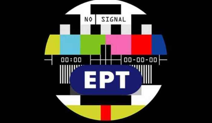 ERT-no-signal
