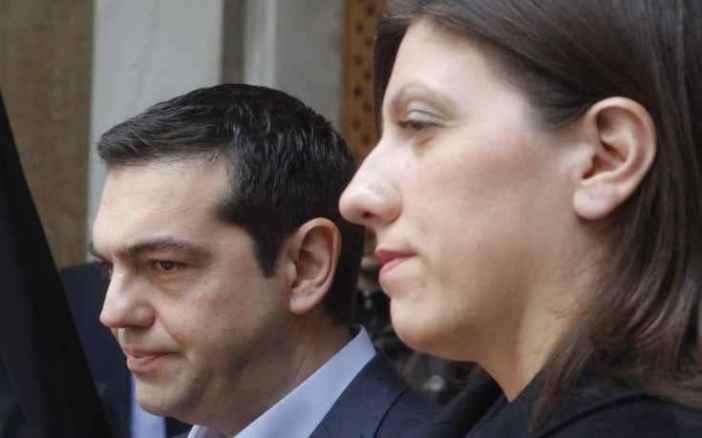 tsipraszoi