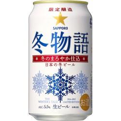 冬の定番ビールが今年もやってきた。麦芽使用量10%アップ!季節限定ビール「サッポロ 冬物語」発売