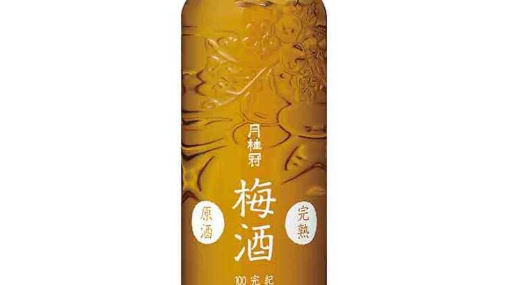 完熟梅酒原酒