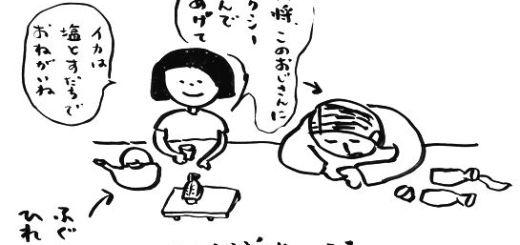 ★日本酒検定酔い思い出