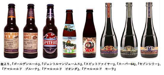 西友、ベルギービールなどの直輸入ビール5種類を「よりどり2本380円」で販売
