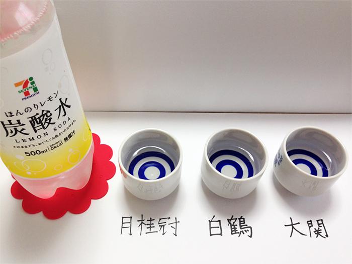 糖質ゼロ〜実験4レモン炭酸水