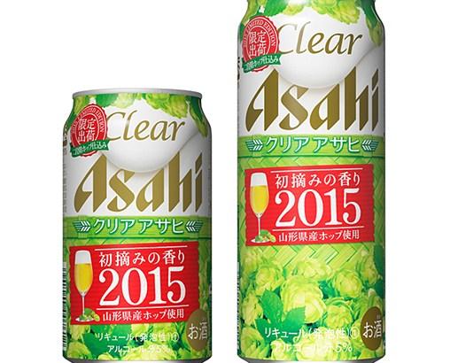 『クリアアサヒ 初摘みの香り』で新春に向けて気持ちも新たに!