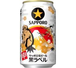 去る年、の後は、申年…サッポロ生ビール黒ラベル「2016年干支デザイン缶」