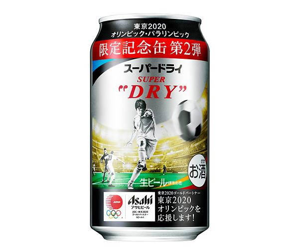 東京2020オリンピック・パラリンピック限定記念缶