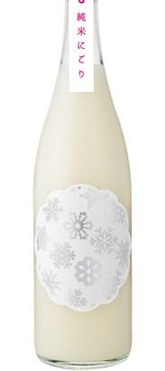 雪の匂いがする「ねのひ 純米にごり」、2月3日発売!