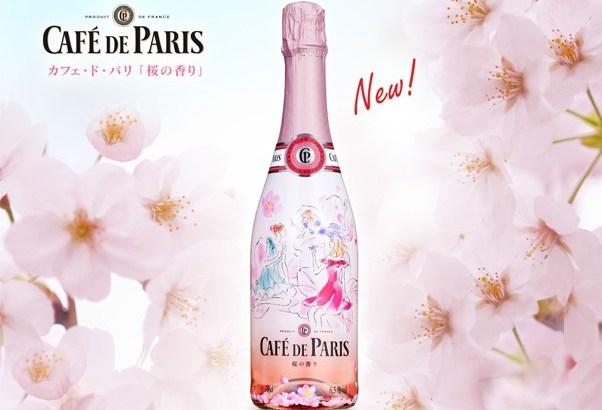 カフェ・ド・パリ 桜の香り
