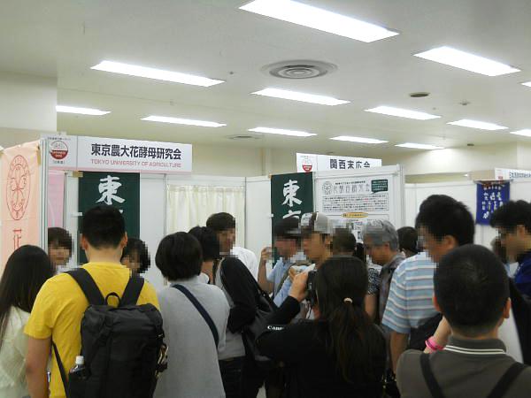 日本酒フェア07
