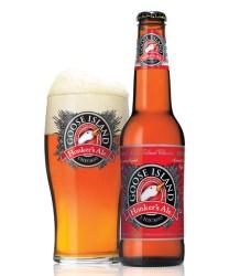 ビターエール:イギリスのパブのビールといえばこれ