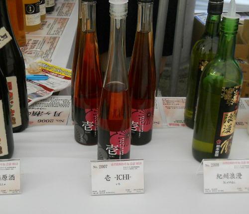 梅酒まつり19