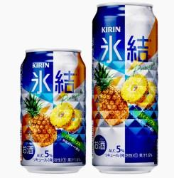 1月31日から『キリン氷結®パイナップル』新発売