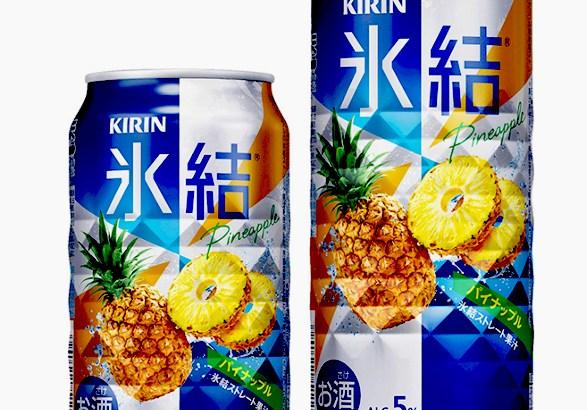 キリン-氷結®-パイナップル