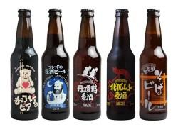 日本の食べ物王国のブルワリー:北海道のクラフトブルワリー