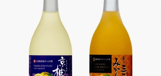 京柚子,香る三ヶ日みかん酒
