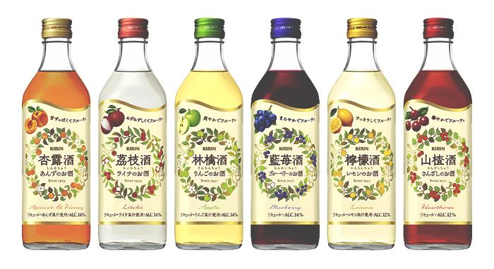 杏露酒,茘枝酒,林檎酒,藍苺酒,檸檬酒,山楂酒