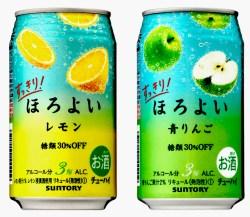 サントリースピリッツ『すっきりほろよい〈レモン〉』&『すっきりほろよい〈青りんご〉』を3月7日から全国で販売開始