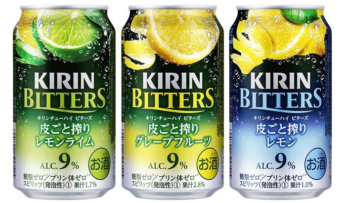 キリンビール株式会社は『キリンチューハイビターズ』シリーズの3種をリニューアルして2月21日(火)より全国で発売開始