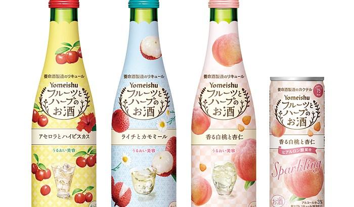 美容と癒しに最適。養命酒製造の「フルーツとハーブのお酒」新発売!