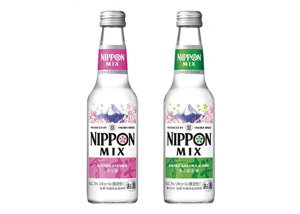 タカラ「NIPPON-MIX」