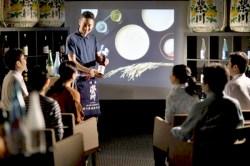 「星野リゾート 磐梯山温泉ホテル」が2泊3日の宿泊プラン『会津みっけ旅』を2017年6月1日よりスタート