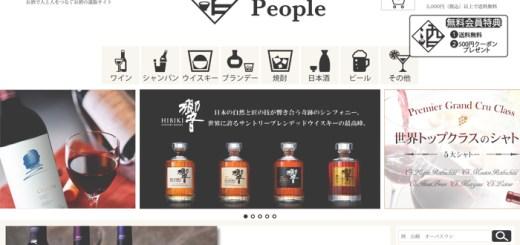 酒people