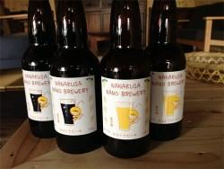 山の水と地元の果物、ドイツの技術でビールを作る:福島県のクラフトブルワリー