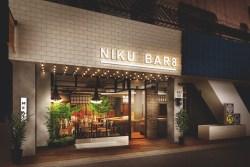 幡ヶ谷初となる肉バル店『肉バルPIPPI』が2017年3月14日(火)にグランドオープン