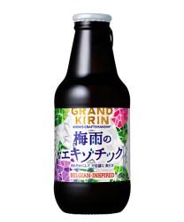 紫陽花を眺めながら味わう!「グランドキリン 梅雨のエキゾチック」6月6日より数量限定発売!