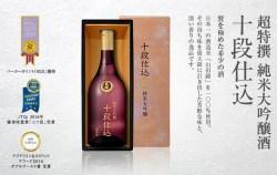 大関「超特撰 十段仕込」、パーカーポイント92点獲得で極上ワインを越える!