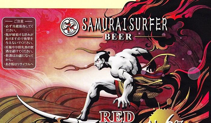 クラフトビール開化なるか?:静岡県のクラフトブルワリー